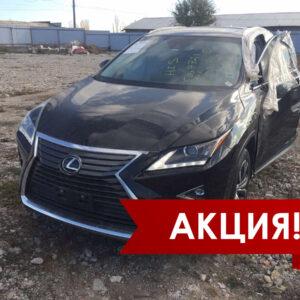 Купить АКЦИОННАЯ ЦЕНА! LEXUS RX 350 2016 в Украине - 1