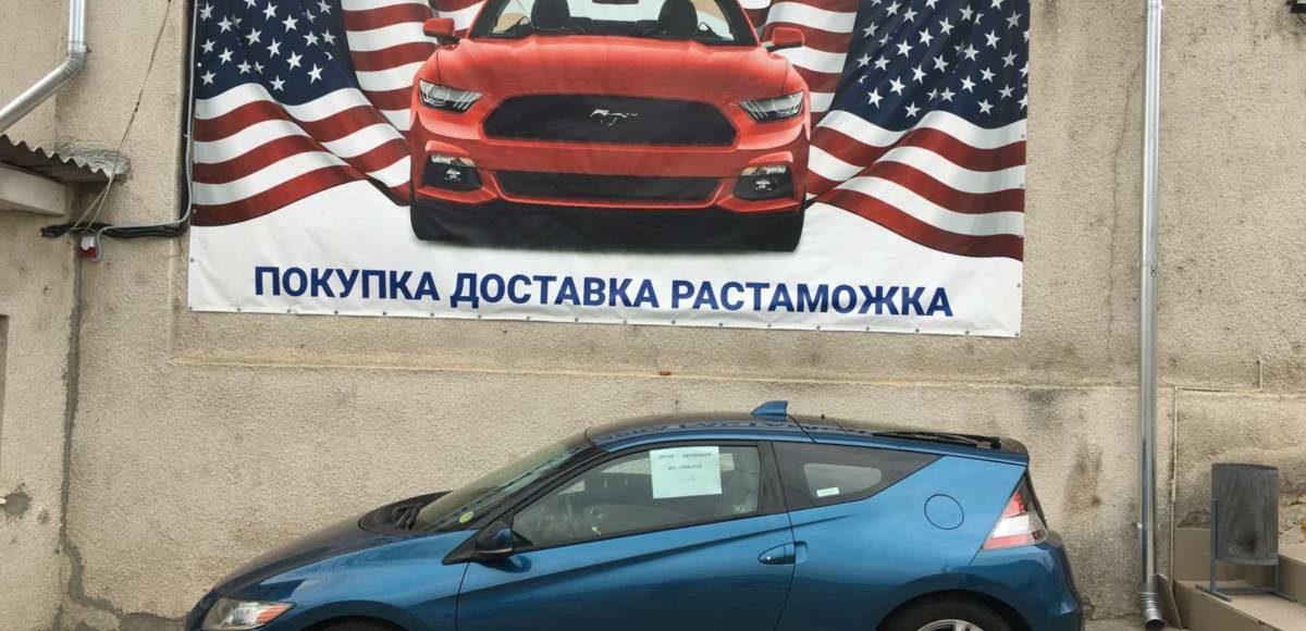 Купить HONDA CR-Z 2011 в Украине - 3