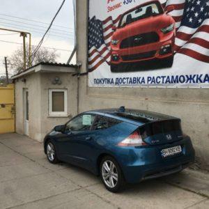 Купить HONDA CR-Z 2011 в Украине - 4