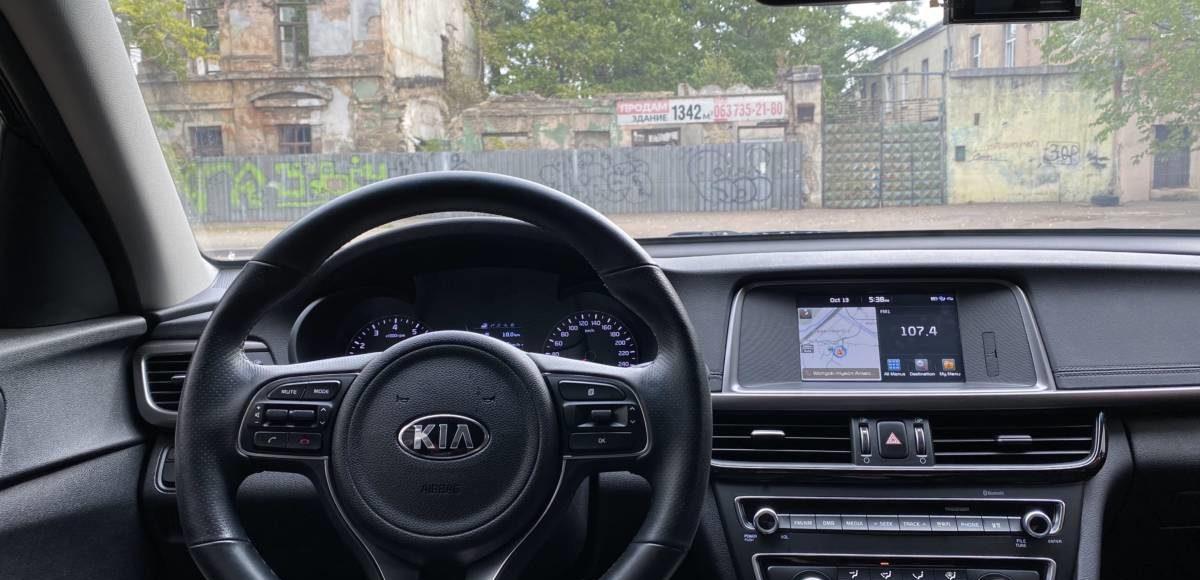 Купить KIA K5 SX 2016 в Украине - 13