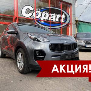 Купить АКЦИОННАЯ ЦЕНА! KIA SPORTAGE 2016 в Украине - 1