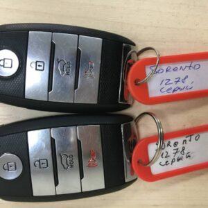 Купить Kia Sorento 2015 в Украине - 25