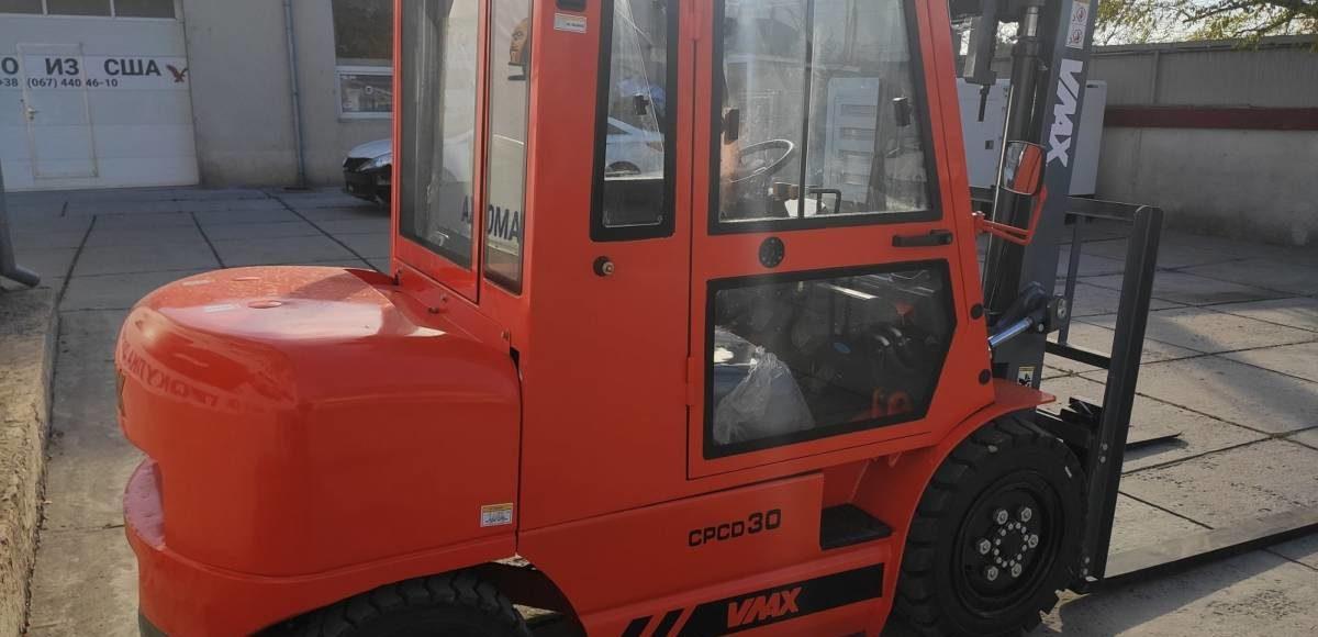 Купить VMAX CPCD30 2020 в Украине - 11