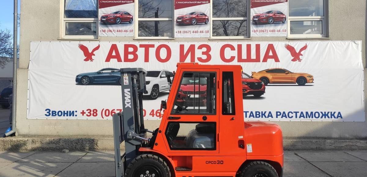 Купить VMAX CPCD30 2020 в Украине - 4