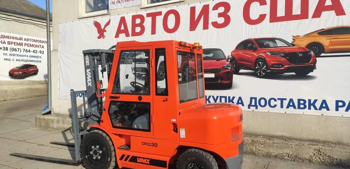 Купить VMAX CPCD30 2020 в Украине - 6