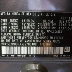 Купить 2020 HONDA HR-V LX в Украине - 10