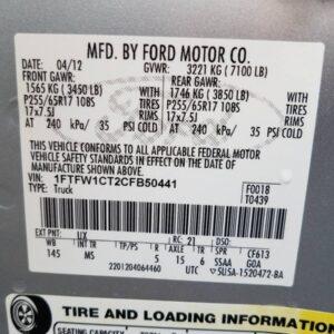 Купить 2012 FORD F150 SUPERCREW в Украине - 10