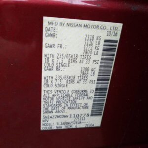 Купить 2017 NISSAN MURANO S в Украине - 10