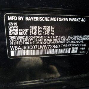 Купить 2020 BMW 530 I в Украине - 10