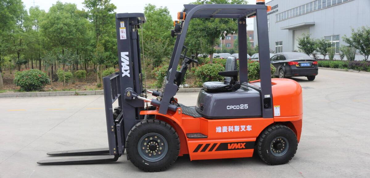 Купить VMAX CPCD25 2020 в Украине - 3