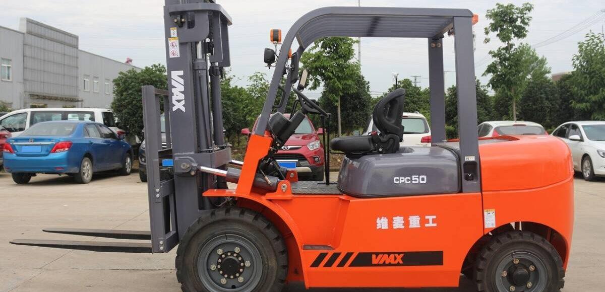 Купить VMAX CPCD50 2020 в Украине - 1
