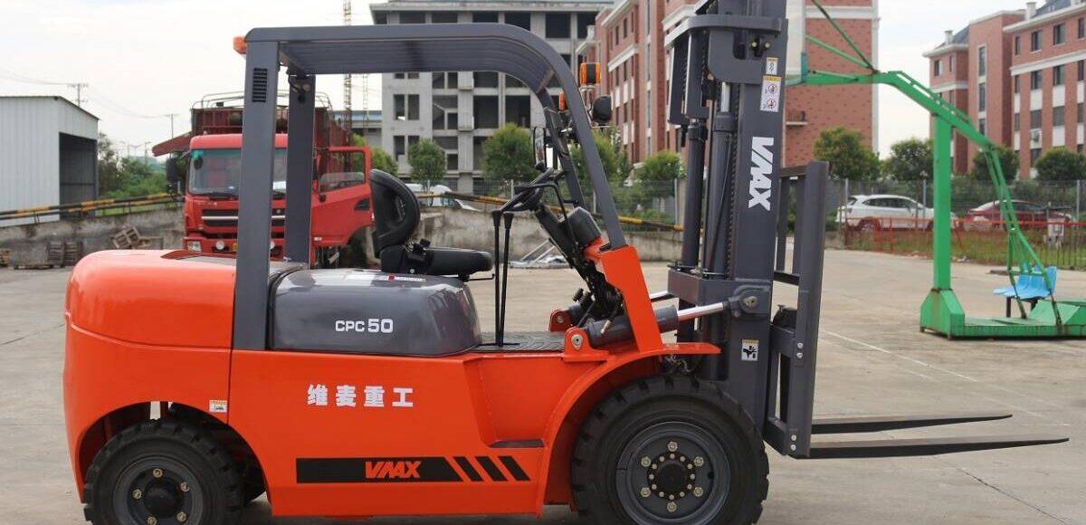 Купить VMAX CPCD50 2020 в Украине - 2